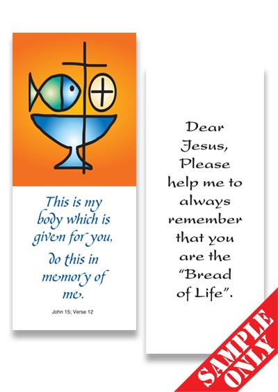 Communion Prayer Card Ref PC25