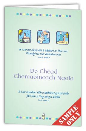 Clúdaigh Leabhráin Aifrinn – An Chéad Chomaoineach B22 – pack of 100