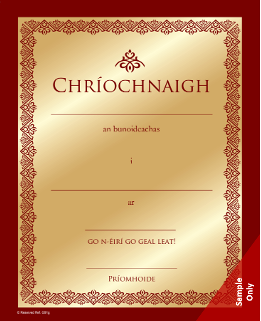 Buy Baptism, Communion & Confirmation Certificates in Ireland