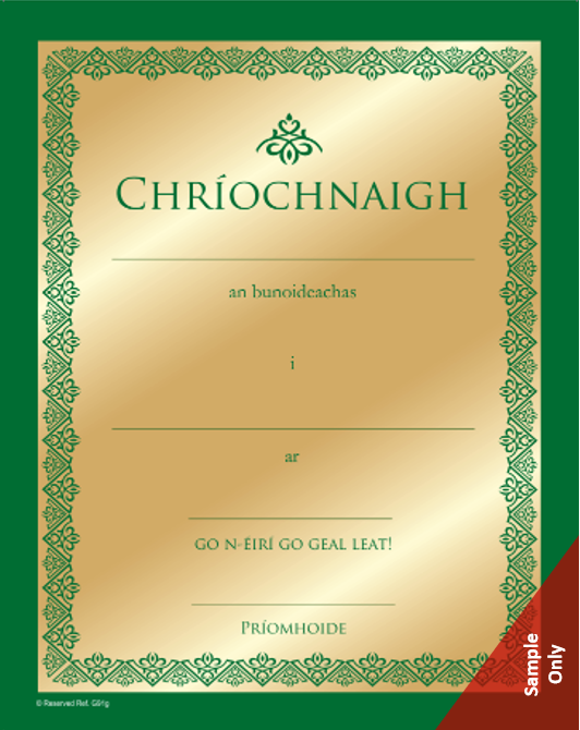 Buy Baptism, Communion & Confirmation Certificates in Ireland